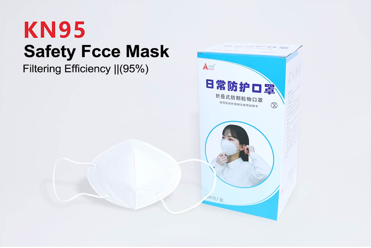 kn95 safety face mask 03