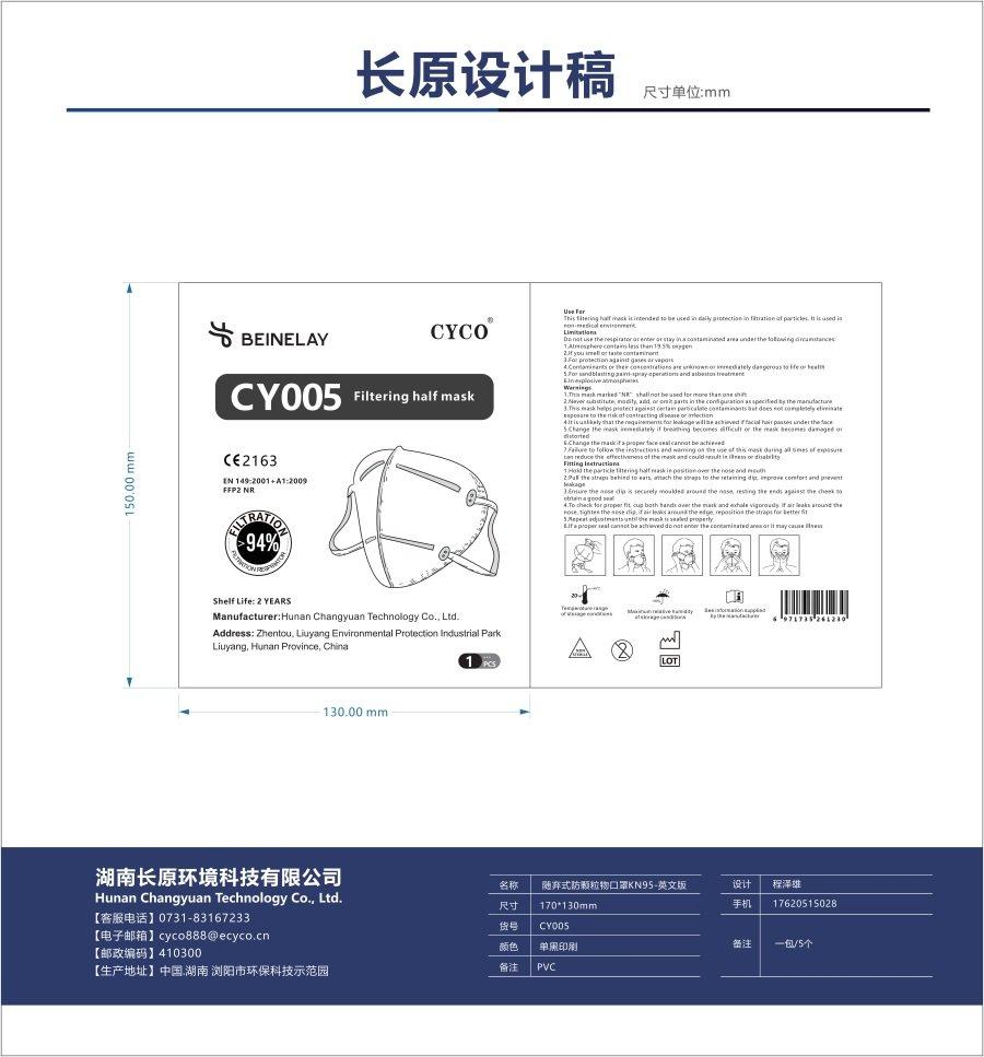 Bag Label 1
