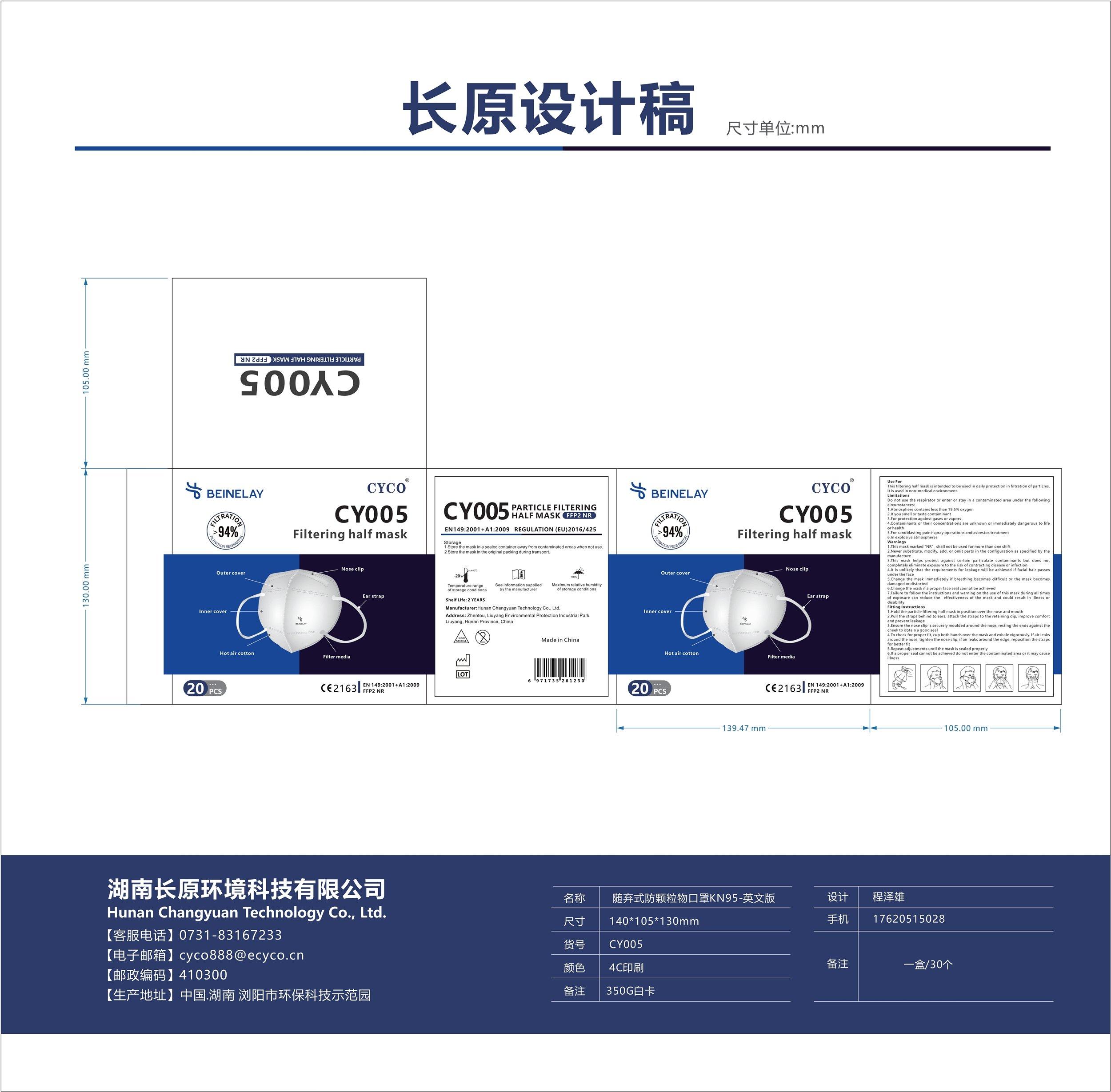 Box label 00 副本